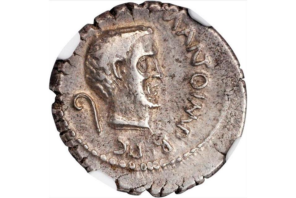 Marc Antony & Divus Julius Caesar. AR Denarius (3.62 gms), Military mint traveling with Antony in Cisalpine Gaul, 43 B.C. NGC EF, Strike: 4/5 Surface: 5/5. Die Shift. Est: $1,000-$1,500.
