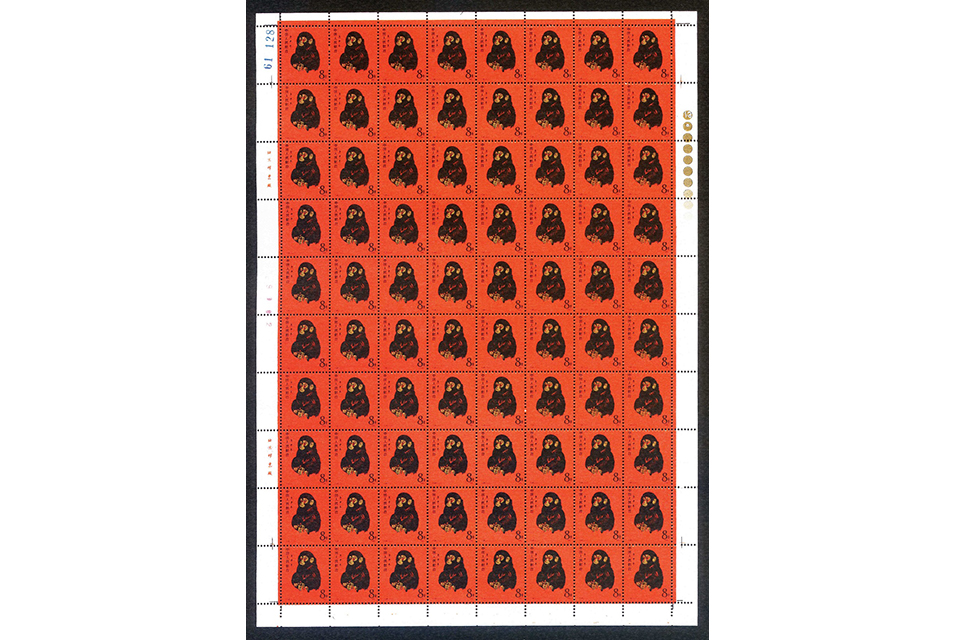 "A complete sheet of 80 stamps of 8 fen from 1980 Year of the Monkey (""Golden Monkey"") realized HK$1,023,500/ US$131,218."