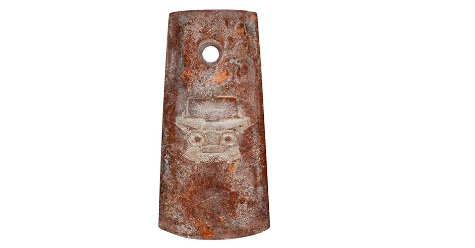 Lot 125 Neolithic Period, Liangzhu Culture, A Large Ritual Jade Ax