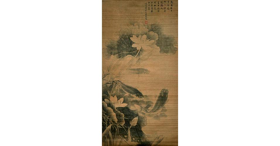 Lot 74 Wu Qingxia Lotus Pond Fish