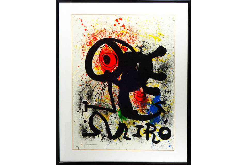 """Joan Miro (Spanish, 1893-1983), 'Sculpture et Ceramics,' 1973, artist's proof on Arches paper, pencil-signed by artist with additional notation """"H.C."""" Created as signature art for Miro exhibition at Fondation Maeght in Saint-Paul-de-Vence, France, June 1973. Size: 41½ by 31½ inches (framed), 33¾ by 23¾ inches sight. Provenance: Galerie Maeght (Paris), private US collection since 1988. Estimate $6,000-$12,000."""